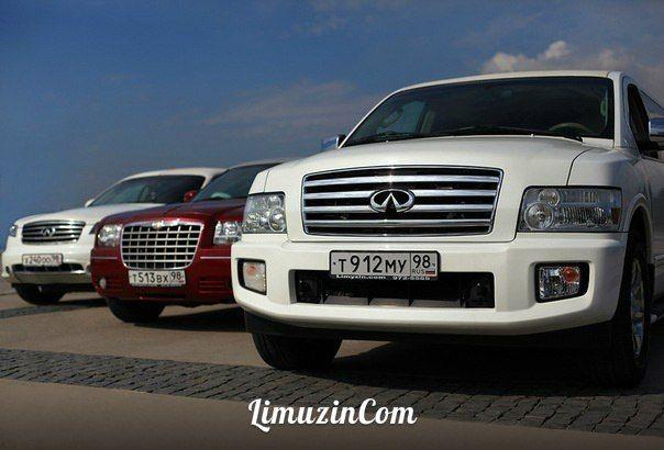 Заказ лимузинов на свадьбу в СПб