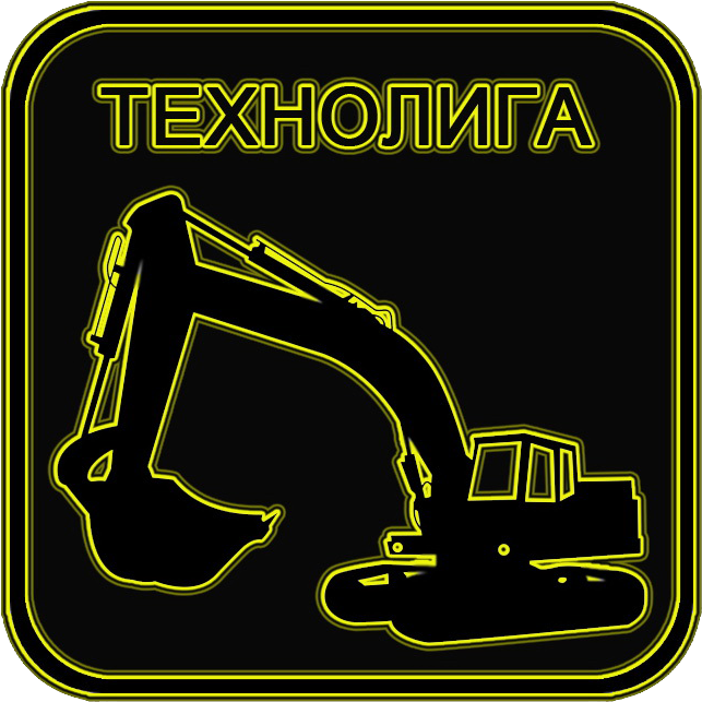 "ООО ""Технолига"" Продажа запчастей для спецтехники"