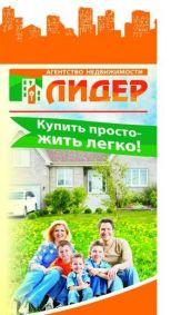Недвижимость С-Пб и Ленинградской обл.