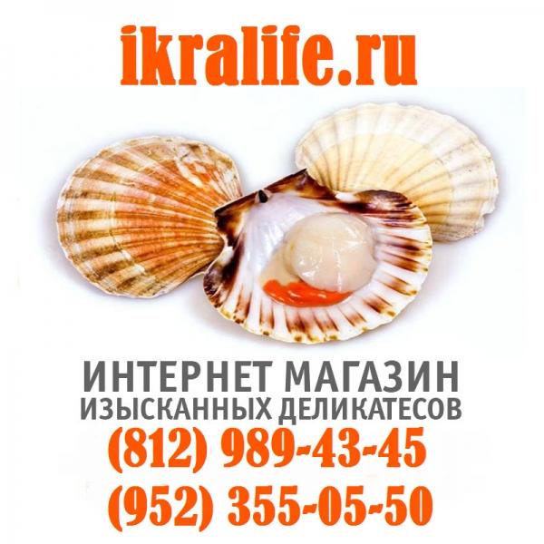 Морепродукты, красная икра, креветки, трепанг