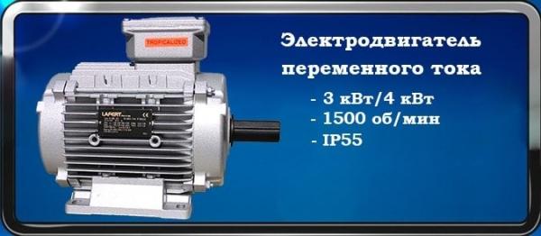 Предлагаю асинхронные электродвигатели