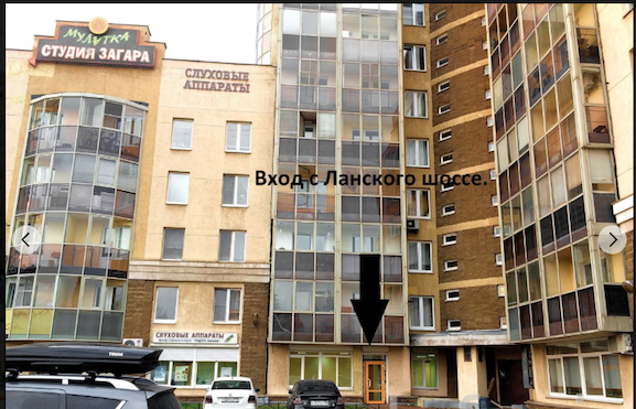Продать помещение под магазин / офис / услуги / представительство