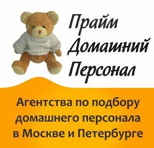 Домработница в Токсово