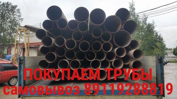 Куплю трубы б/у 426 мм.  со  стенкой 7мм или 8мм.