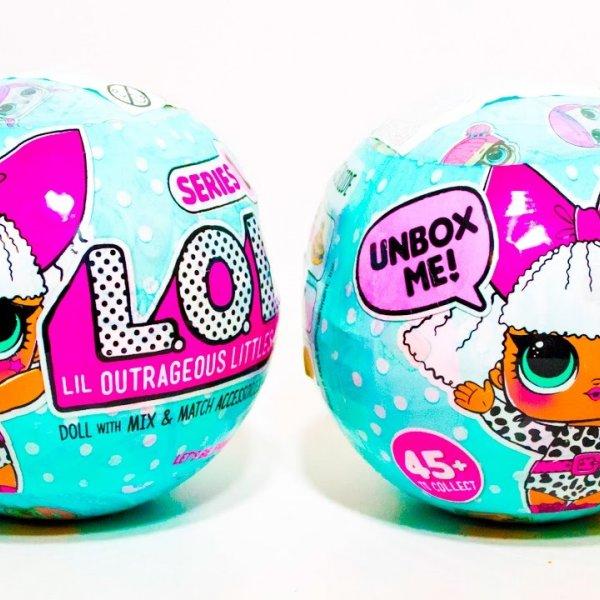 шарик лол в детском мире быстро навсегда избавиться