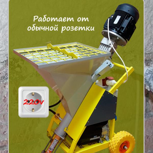 Штукатурная станция STIZO ZTS-Mini 220v