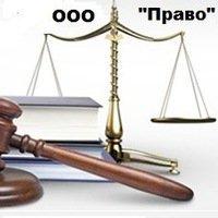 Арбитражные споры в Санкт-Петербурге