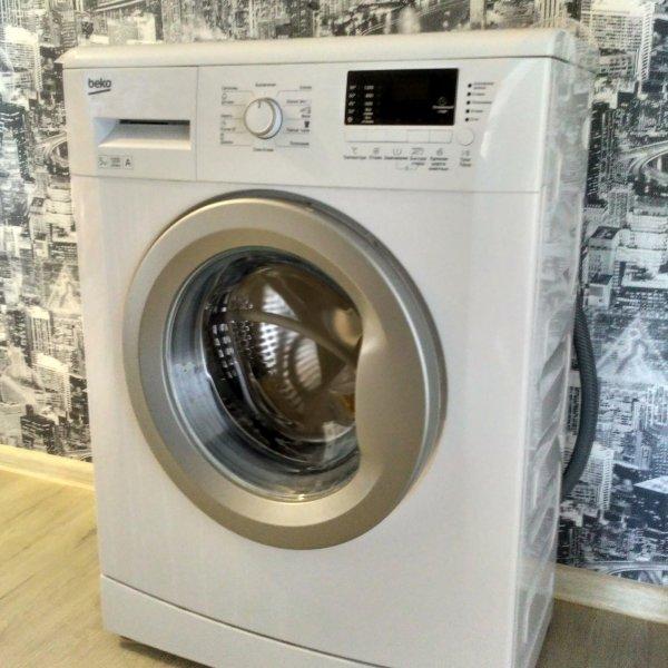 Продам узкую стиральную машину BEKO