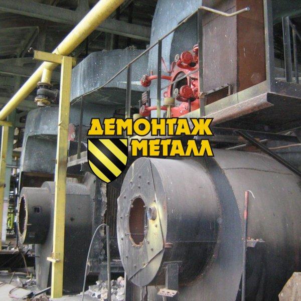 Демонтаж котельных и систем отопления в СПб  «ДемонтажМет».