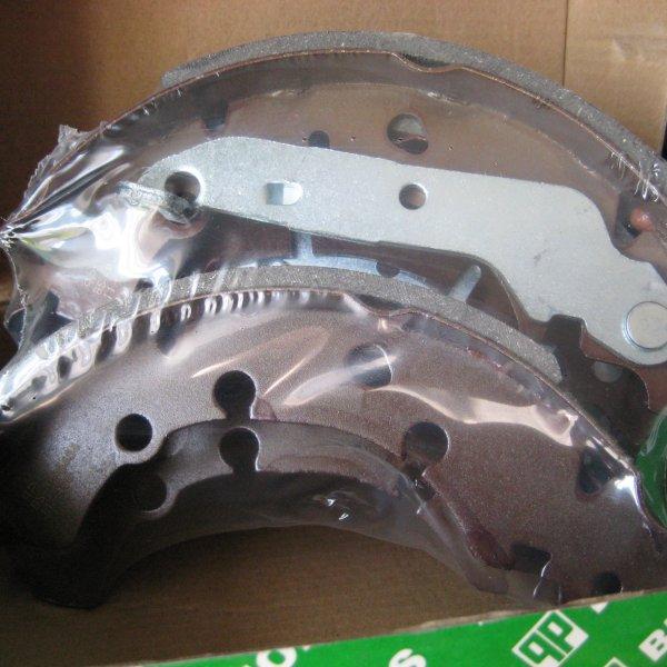 Продам колодки тормозные барабанные задние (BS-P8454)