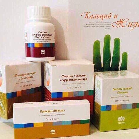 Купить :  Натуральный кальций -профилактика и лечение остеопороза