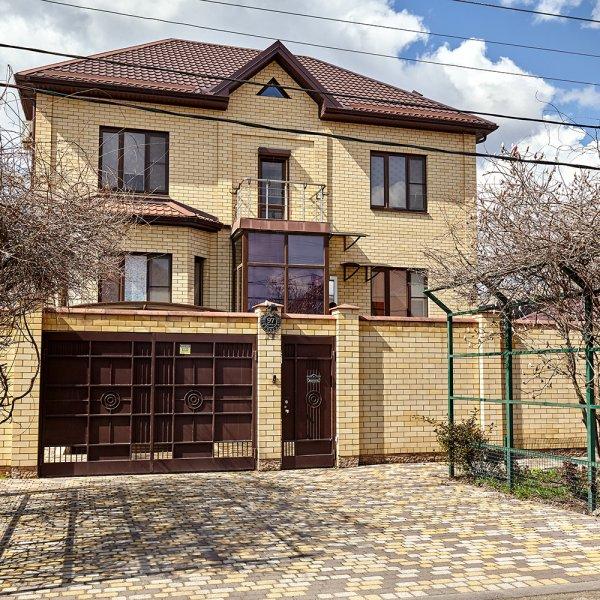 Продаю дом  270 м2 в центре Краснодара! ! !