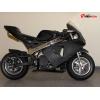 Pocket Bike (карманный мотоцикл) 49см3
