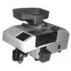 АСМ-1Л  машина для счета и фасовки монет