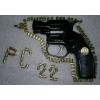 Коллекционный Револьвер-наган сигнальный РС-22 Страж,новый,барабан,УСМ-сталь.  Пр-во Ижевск.