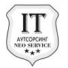 Комплексное IT-обслуживание Вашей организации