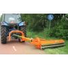 Косилка роторная Agrimaster FOX 210 (Италия)