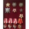 Куплю награды, медали, знаки