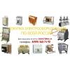 Куплю выключатели серии АВ2М4 , АВ2М10,  АВ2М15,  АВ2М20.