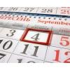 Курсоры для календарей, 1000 шт.