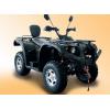 Квадроцикл АВМ Apache 200
