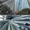Арматура рифленая стальная недорого
