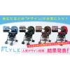 Майская новинка 2014г-японская , прогулочная коляска APRICA FLYLE c рождения до 3лет из Японии