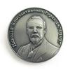 Медаль Дом-усадьба Н.К. Рериха в Изваре