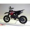 Мини кроссовый мотоцикл 49cc 2T