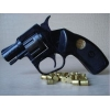 Раритетный Револьвер-наган сигнальный РС-22 Страж,новый,барабан,УСМ-сталь.  Пр-во Ижевск.