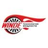 Специализированный автосервис Mercedes и Bmw - Winde