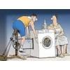 Ремонт стиральных машин на дому по всей Москве.