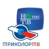 Настройка  и монтаж Триколор ТВ и  НТВ+, цифровое ТВ.