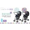 Новинка августа 2014- коляска Aprica KAROON PLUS
