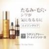 Японская косметика AMPLEUR Luxury De-Age Series - источник молодости Вашей кожи