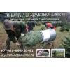 Оборудование для упаковки ёлок