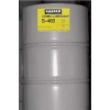 Охлаждающее масло на минеральной основе SIGMA FLUID mol,Sigma Fluid plus