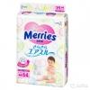 Подгузники Merries по супер цене