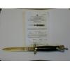Нож флинт-2