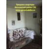 Продается 3 комнатная квартира Витебский пр. д.87 к.1