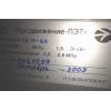 Продаётся Моноблок розливо-укупорочный ЛД-19-60