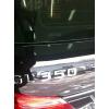Противоугонная маркировка стекол и зеркал автомобиля.