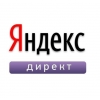Реклама в Интернете. Яндекс. Директ