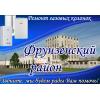 Ремонт газовых колонок во Фрунзенском районе СПб