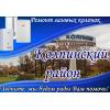 Ремонт газовых колонок в Колпинском районе СПб