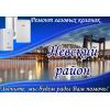 Ремонт газовых колонок в Невском районе СПб