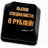 Ремонт компьютеров/ноутбуков СПБ
