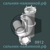 Компания ООО «Забор-НК» изготовляет следующее оборудование: