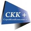 Продажа  кабеля НРШМ