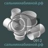 ЗАО «Завод Промышленных сальников» изготовляет